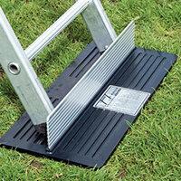 Ladder Accessories