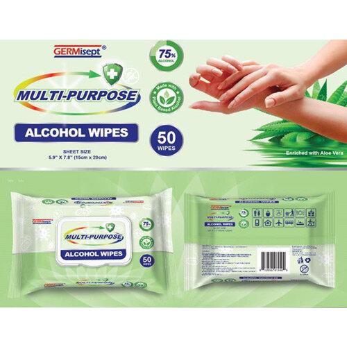 Germisept Multipurpose 75% Alcohol Wipes 50 Wipes Per Pack