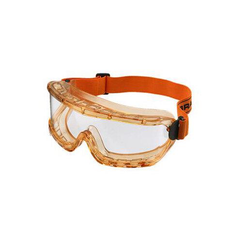 BBrand Premium Protective Goggles Orange Ref BBPGAF