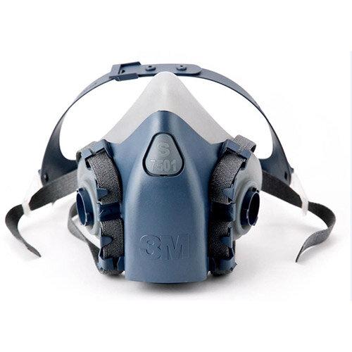 3M 7500 Series 7501 Reusable Half Face Mask Small Grey/Blue
