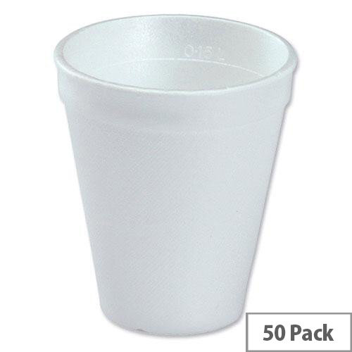 Foam Insulated Disposable Hot Drinks Vending Cups 7oz/200ml [Pack of 50]
