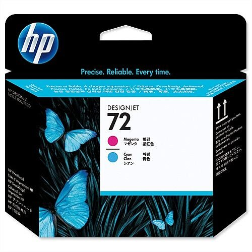 HP 72 Magenta Ink Cartridge 69ml C9399A