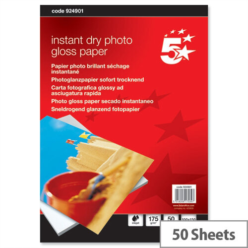 """5 Star 6x4"""" Glossy Inkjet Photo Paper 175gsm (Pack of 50)"""