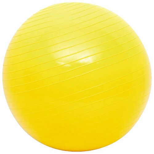 Small Yellow Ball 30cm - Educational Toy - Rehabilitation Use - Sensory Ball - Colour: Yellow