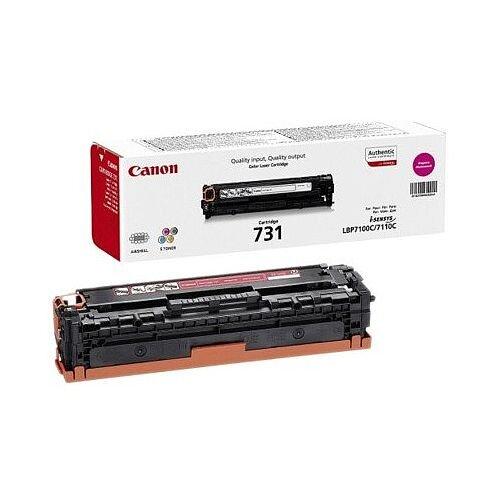 Canon 731M Magenta Toner Cartridge 6270B002