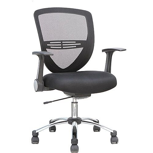 Iris Task Operator Office Chair Black Fabric With Arms