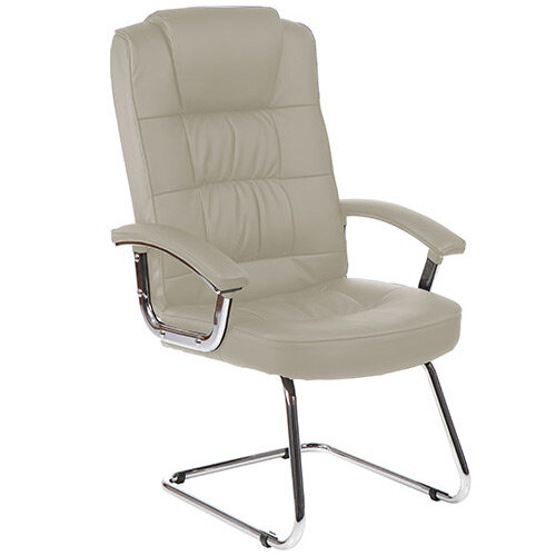 Moore Deluxe Boardroom &Visitor Cantilever Chair White Leather With Arms