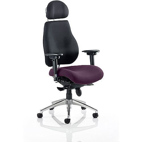 Chiro Plus Ultimate High Back Ergonomic Posture Office Chair With Headrest Black Back &Purple Seat