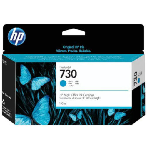 HP 730 130ml Cyan DesignJet Ink Cartridge (P2V62A)