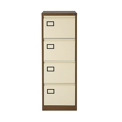 4-Drawer Filing Cabinet Brown &Cream SPECIAL OFFER Jemini By Bisley - Central Lock - 35kg Drawer Capacity - WxHxD: 470mm x 1321mm x 622mm - 5 years warranty
