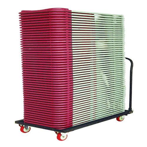 Jemini 40 Capacity Folding Chair Trolley KF72542