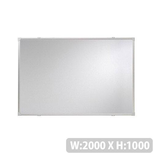 Franken Whiteboard ValueLine 200x100cm Lacquered Steel Silver SC2704