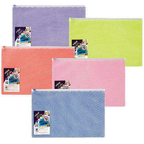 Snopake EPPE Zippa-Bag 270 x 395mm Assorted Pack of 5 15816