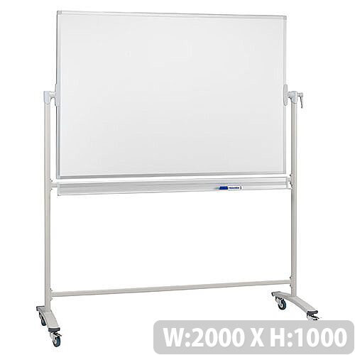Franken U-Act!Line Revolving Whiteboard Lacquered Surface Steel Frame 2000x1000mm STC903