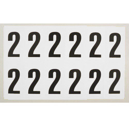 Number 2 White Card 12 Characters/Card 38X21mm