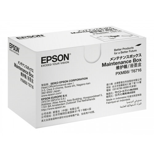 Epson - Ink maintenance box - for WorkForce Pro WF-C5210DW, WF-C5290DW, WF-C5710DWF, WF-C5790DWF, WF-M5799DWF