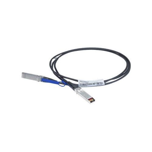 Mellanox 10Gb/s Passive Copper Cables - Network cable - SFP+ (M) to SFP+ (M) - 2.5 m - SFF-8431 - black
