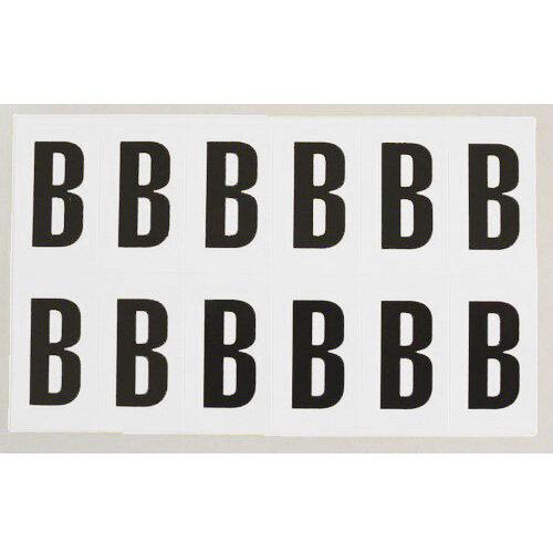 Adhesive Label Bin Sticker Letter B HxW 90x38mm Black Text On White