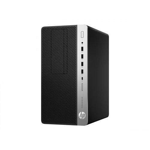 HP ProDesk 600 G3 - Micro Tower Desktop PC - 1 x Core i5 6500 / 3 2