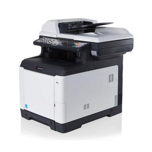 Kyocera FS-C2126MFP Multifunction Colour Laser Printer Ivory