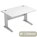 Cantilever Desk Rectangular W1200xD800xH725mm White Komo
