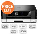 Brother DCP-J4110DW A4 and A3 Multifunction Inkjet Printer