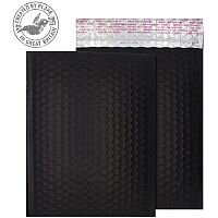 Purely Packaging Bubble Envelope P&S C3 Matt Metallic Charcoal Ref MTB450 [Pk 50]