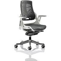 Zure Executive Office Chair Elastomer Gel Grey With Arms