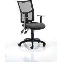 Eclipse II Lever Task Operator Office Chair Mesh Back With Charcoal Seat & Height Adjustable Arms