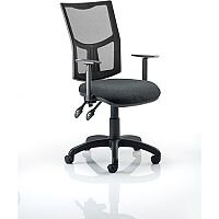 Eclipse II Lever Task Operator Office Chair Mesh Back With Black Seat & Height Adjustable Arms