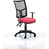 Eclipse II Lever Task Operator Office Chair Mesh Back With Wine Seat & Height Adjustable Arms