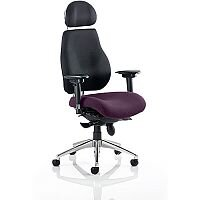 Chiro Plus Ultimate High Back Ergonomic Posture Office Chair With Headrest Black Back & Purple Seat