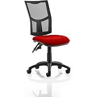 Eclipse II Lever Task Operator Office Chair Mesh Back With Cherry Red Seat