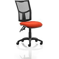 Eclipse II Lever Task Operator Office Chair Mesh Back With Pimento Rustic Orange Seat