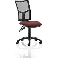 Eclipse II Lever Task Operator Office Chair Mesh Back With Chilli Red Seat