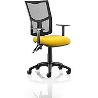 Eclipse II Lever Task Operator Office Chair With Height Adjustable Arms Mesh Back & Sunset Yellow Seat