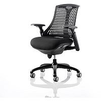 Flex Task Operator Office Chair Black Frame With Black Fabric Seat Black Back With Arms
