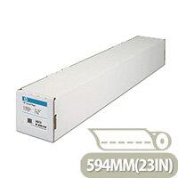 HP White Coated A1 Inkjet Plotter Paper 594mm Roll
