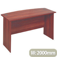 Avior 2000mm Rectangular Executive Office Desk Cherry Bow Front