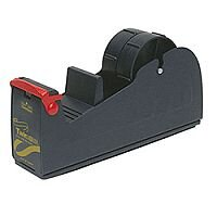 Flexocare 2 inch Heavy Duty Tape Dispenser 50mm   Ref 74SL7326