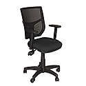 Mesh Office Chair With Adjustable Back & Arms Black Profiled Seat OA Series