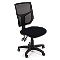 Mesh Office Chair With Adjustable Back Black Profiled Seat OA Series