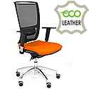 Ergonomic Mesh Task Chair With Lumbar Support & Adjustable Arms Orange Eco-Leather Seat OZ Series