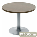 Quando Executive Meeting Table Round 1000mm Metal Base - Chestnut