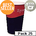 Caterpack Ripple Disposable Paper Cups for Hot Drinks 12oz/350ml Ref RY00750 [Pack of 25]