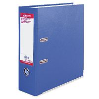 Sterling Space Binder Jumbo Lever Arch File Blue FF291B