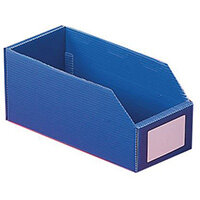 K-Bin Polyprop Pack Of 50 Hxwxl 100x100x200mm Blue