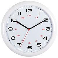 Aylesbury 24Hr Dial Wall Clock