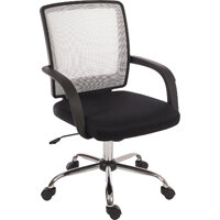Star Mesh Back Office Chair With Black Fabric Seat And White Mesh Backrest