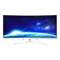 """Philips Brilliance X-line 349X7FJEW - LED Computer Monitor - curved - 34"""" (34"""" viewable) - 3440 x 1440 - 300 cd/m² - 3000:1 - 4 ms - 2xHDMI, DisplayPort - white, glossy, silver chrome"""